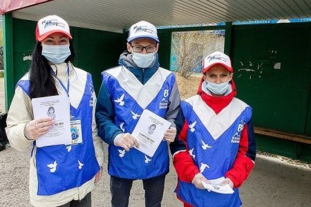 """Волонтёры """"Добрый КИТ"""" продолжают агитационную работу по борьбе с КОРОНАВИРУСОМ!"""